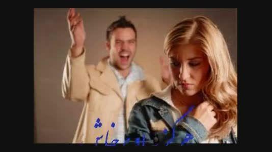 به همسر خود احترام بگذراید