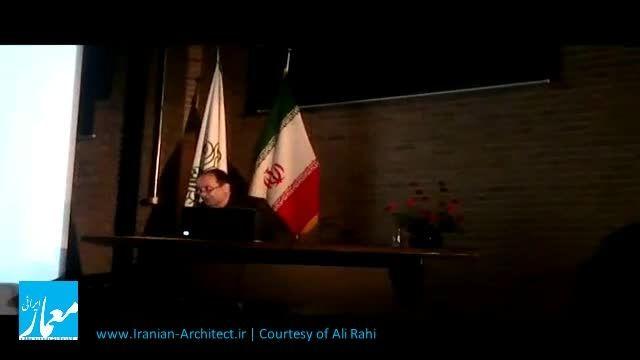 Iranian-Architect.ir/video-0009