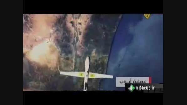 جزئیات عملیات تجسسی پهپاد ایرانی ایوب در اسراییل