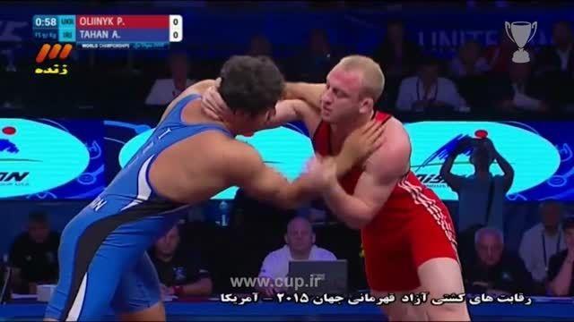 کشتی آزاد قهرمانی جهان؛ ایران( طاهان )( 2 ) -اکراین(3)