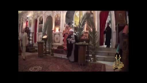 حجت الاسلام زائری در کلیسای سوریه