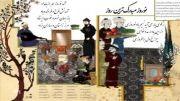 تبریک نوروز 1393