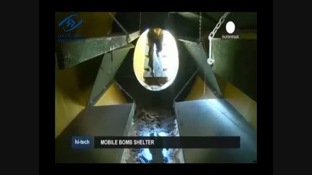 پناهگاه سیار مقاوم در بمباران تولید می شود