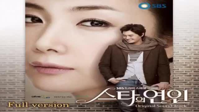 OST سریال ستاره عاشق