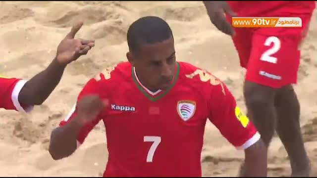 خلاصه فوتبال ساحلی: عمان ۷-۲ کاستاریکا