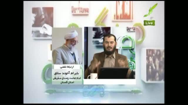 مخالفت مولوی اهل سنت با شبکه کلمه و اظهارات عقیل بی عقل