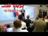 مست کردن سارکوزی و حضور در یک کنفرانس خبری