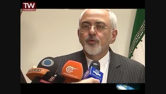 دکتر ظریف : حساب کار تهمت زنندگان با خداست