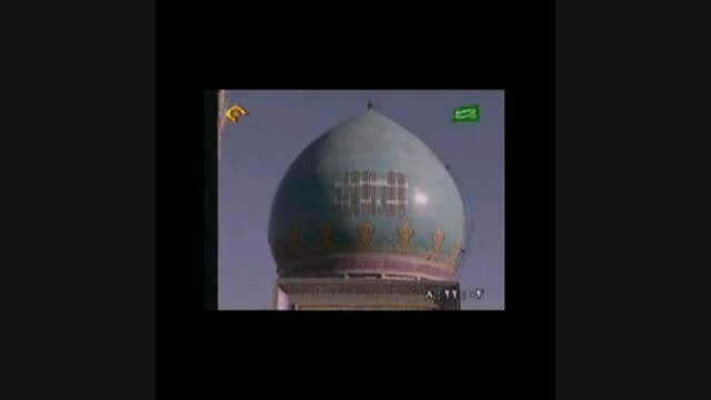 چه مکانی در ایران میتواند حکم نجف را داشته باشد؟