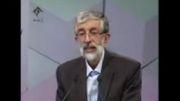 دکتر حداد عادل در مناظره دوم