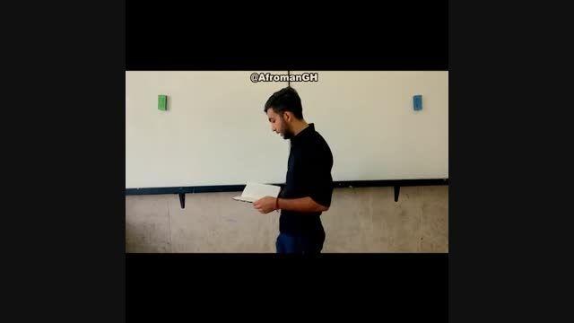 وقتی استاد میخونه تا بنویسی :))