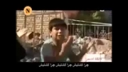 رودر رو کردن چند تروریست داعش با خانواده عراقی کشته شده