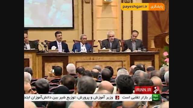 سومین جلسه هیات نمایندگان پارلمان بخش خصوصی