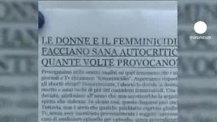 دامن کوتاه ، عامل تجاوز و خشونت علیه زنان اروپایی