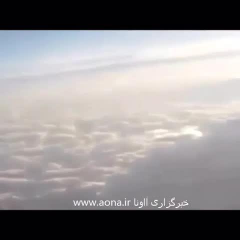 لحظه سقوط هواپیمای ایرباس آلمانی