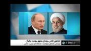 1392/10/19:آغاز چهارمین دور مذاکرات ایران و 1+5 ...