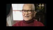 درگذشت پیرترین انسان جهان