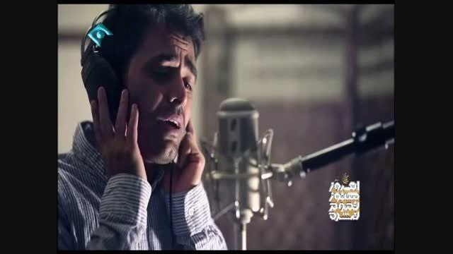 دانلود موزیک ویدیو جدید میثم ابراهیمی به تو مدیونم