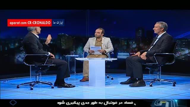 افشاگری تاریخی محمد دادکان در برنامه زنده !!!