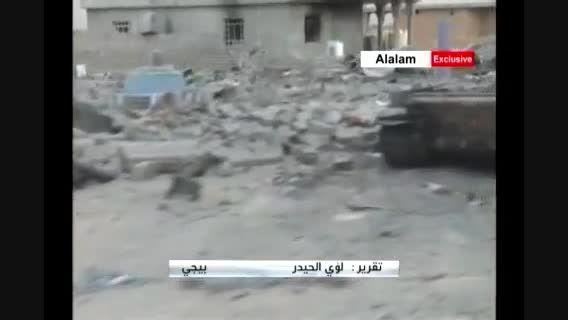 عراقی ها، منطقه البوجراد را آزاد کردند + فیلم