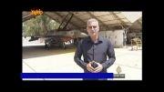 تمرینات اسراییل برای حمله به ایران
