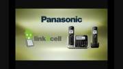 بیسیم خانه را به تلفن همراهتان تبدیل کنید!