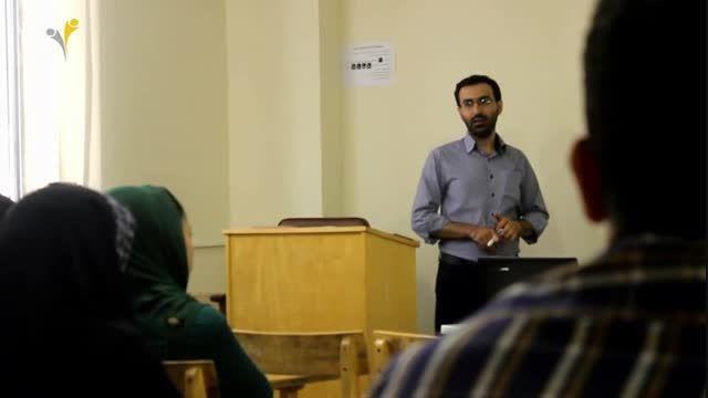 انتخاب رشته 94 با همکاری دانشگاه تهران