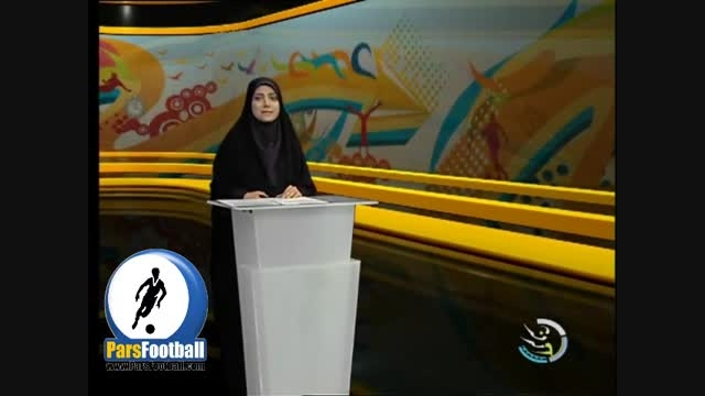 ایران قهرمان مسابقات غرب آسیا