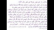 فروزن در اخبار ایران خبر مال الانه(مهم مهم فروزننن)مهم