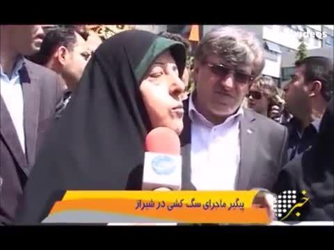 گزارشی از پیگیری جدی ماجرای سگ کشی  در شیراز
