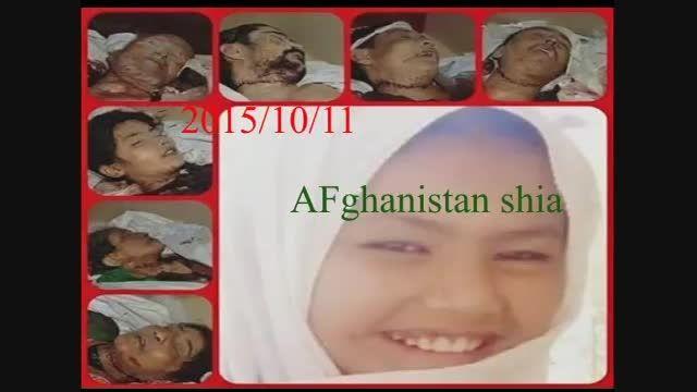 باز هم پشتوهای سنی شیعیان هزاره افغانستان را سر بریدند!