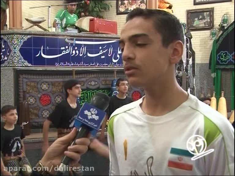 آموزش ورزش زورخانه ای به دانش آموزان یزدی