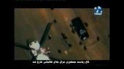 عملیات ترور رئیس جمهور آمریکا (اوباما) در عراق