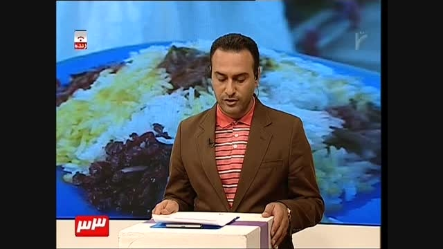روزی برای قیمه نثار قزوین