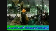امام حسین 87 زیاران هانی دولت آبادی
