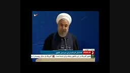 سخنرانی بی سابقه روحانی درباره انتخابات