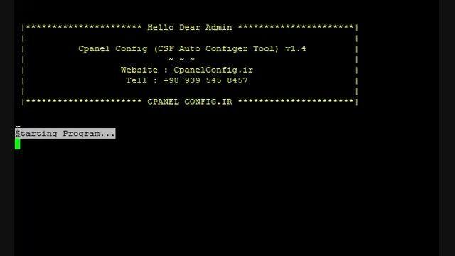 نرم افزار نصب و کانفیگ هوشمند فایروال CSF