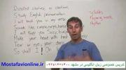 آموزش زبان انگلیسی (تلفظ صحیح با کمک شعر)