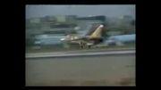 سقوط سوخو در فرودگاه ایران!!