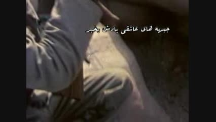 یادوراه 422 شهید والامقام آستانه اشرفیه و بندر کیاشهر