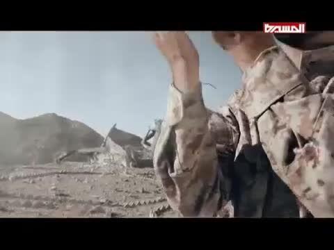 نماهنگ نشید بین یدی الحسین کاری از فرقة أنصار الله