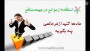 موفقیت؛ تمام زنان بخوانند
