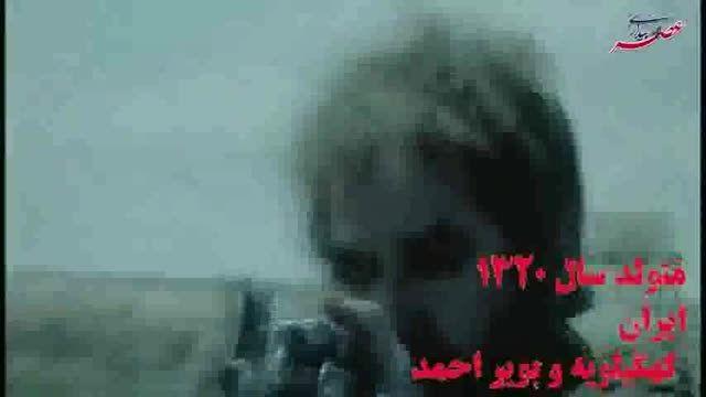 مرگبار ترین تک تیرانداز دنیا !!!لطفا تا تهش ببینید