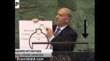 خــنــده دار___بنجامین نتانیاهوی خاک بر سر