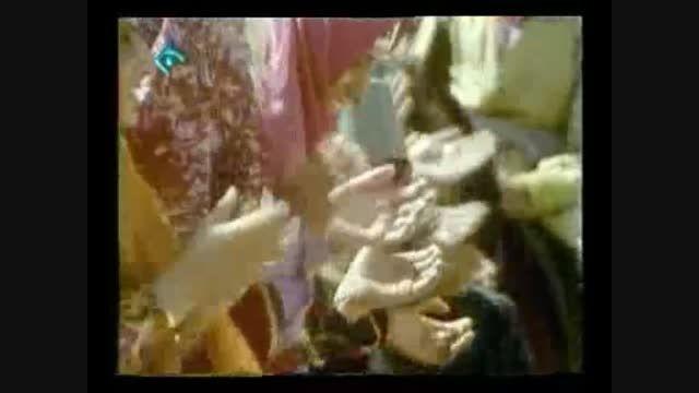 سریال روزی روزگاری - موسیقی بختیاری در عروسی