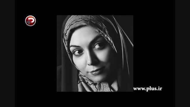 مشخصات همسر جدید آزاده نامداری و ارتباطش با مهناز افشار