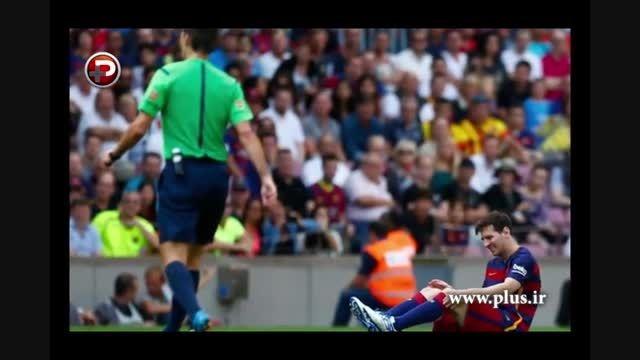 گزارش تصویری لحظه مصدوم شدن لیونل مسی