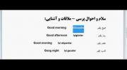 آموزش زبان ترکی استانبولی-4