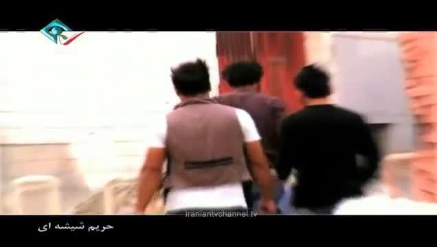 مستند تکان دهنده معتادان شیشه در ایران - حریم شیشه ای