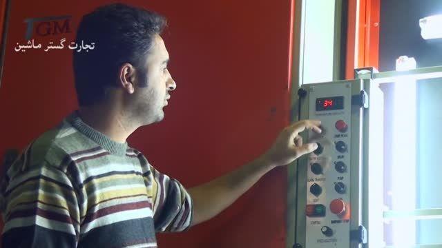دستگاه شستشوی شیشه | ماشین آلات شیشه دوجداره
